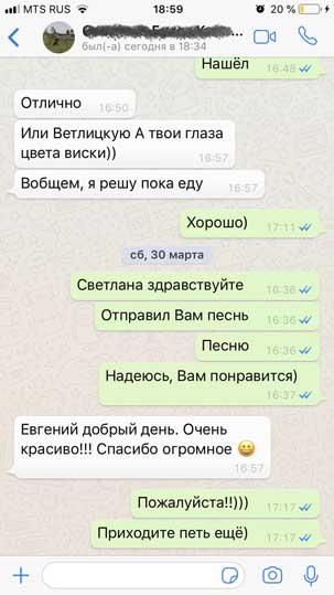 Отзывы студия в Санкт-Петербурге