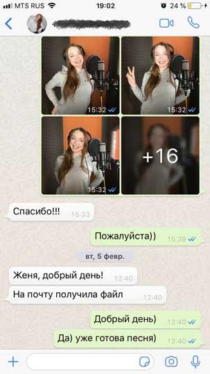 Студия звукозаписи отзывы в Санкт-Петербурге