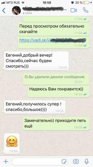 Студия звукозаписи в Санкт-Петербурге отзывы