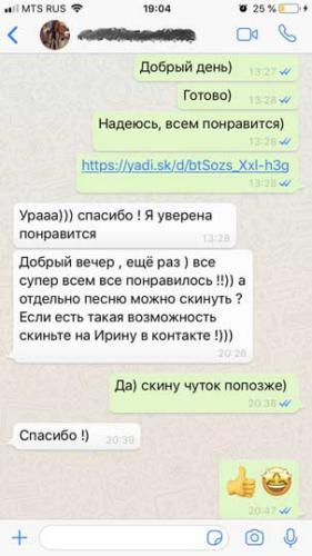 FkUy0dui_gw